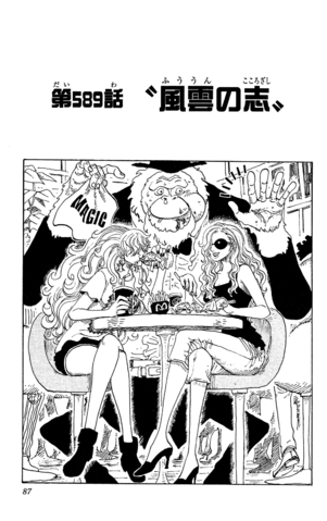 File:Chapter 589.png