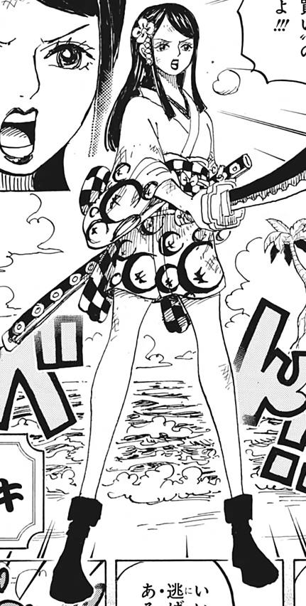 Kozuki Toki | One Piece Wiki | Fandom