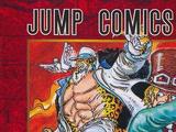 One Piece Volumen 10089