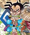 Raizo en couleur dans le manga