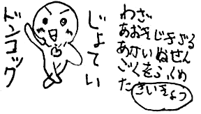 SBS Tome 71 dessin