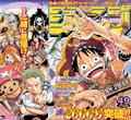 Shonen Jump 2008 numero 49