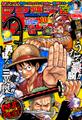 Shonen Jump 2015 numero 10