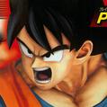 Son Goku J-Stars Portrait