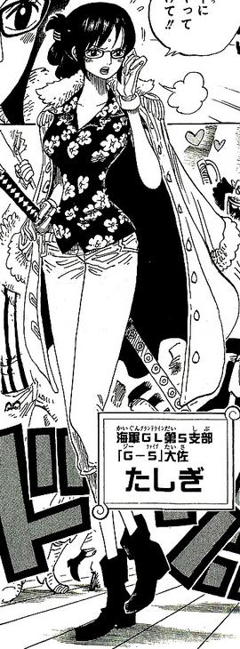 Tashigi Manga Dos Años Después Infobox