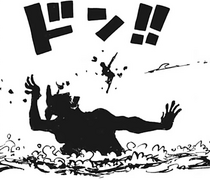 Смерть Одэна