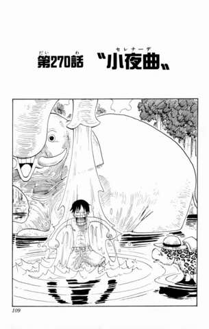 File:Chapter 270.png