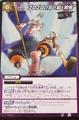 Enel y Luffy Carddass