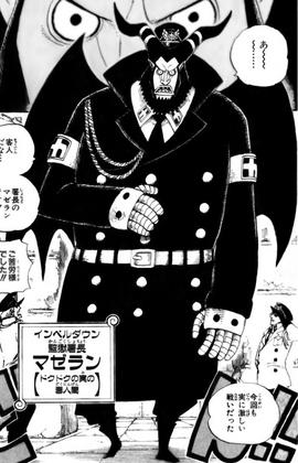Magellan Manga Debut Infobox