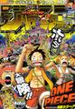 Shonen Jump 2007 numero 17