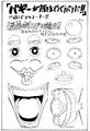 Volumen 6 - 187