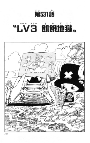 Chapter 531