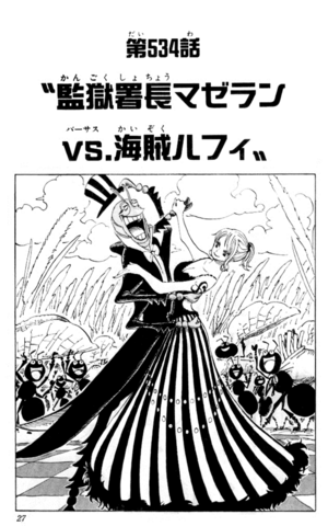 File:Chapter 534.png