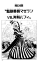 Chapter 534.png