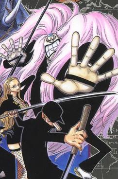 Kumadori Manga Infobox