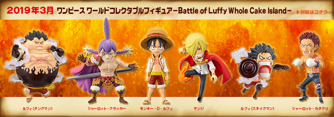 One Piece World Collectable Figure Battle of Luffy Whole Cake Island