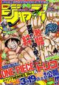 Shonen Jump 2011 numero 16
