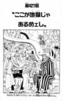 Capa do capítulo 0427