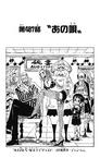 Capa do capítulo 0487