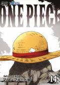 DVD S14 Piece 14