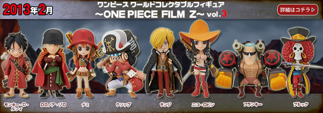 One Piece World Collectable Figure Film Z Volume 3