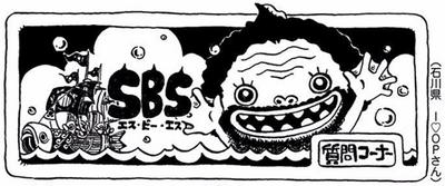 SBS90 Header 7
