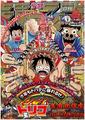Shonen Jump 1999 numero 06