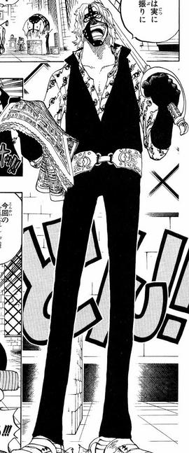 Spandam Manga Debut Infobox