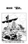 Chapter 282