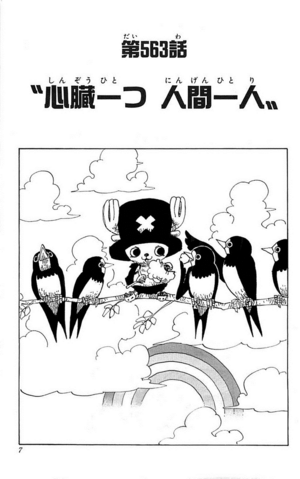 File:Chapter 563.png