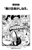 Chapter 989