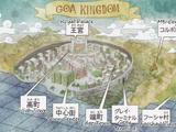 Królestwo Goa