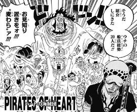 L'Équipage du Heart Manga Infobox