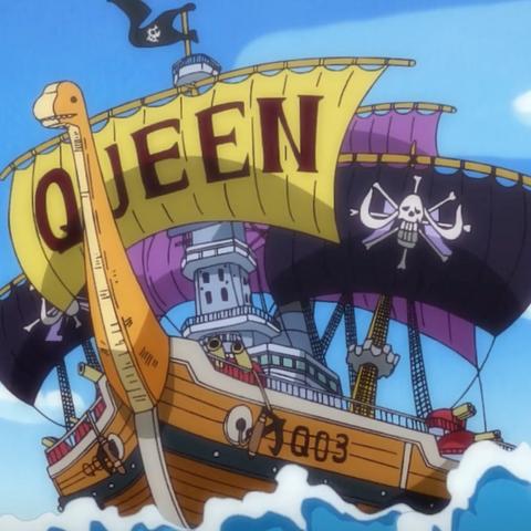 La nave di Queen