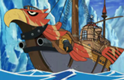 Navire Phénix