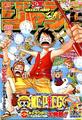 Shonen Jump 2006 numero 29