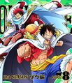BD Season 18 Piece 8.png