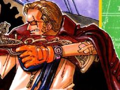Koza Manga Debut Infobox