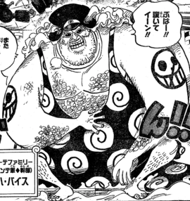 Machvise Manga Infobox