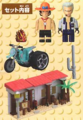 One Piece Mega Bloks Ace & Smoker Content