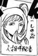 Shinobu's Wano Wanted Poster