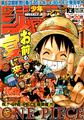 Shonen Jump 2012 numero 16