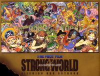Strong World Artbook Couverture