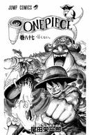 Volume 87 Illustration