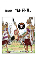 Chapter 62 Colored