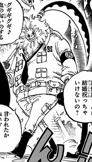 Drug Peclo Manga Infobox