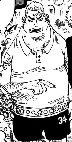 Manga Manjaro Infobox