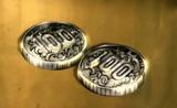 Monedas Beli