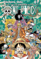 One Piece Italian Volume New Edition.png