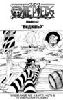 One Piece v15 c132 01